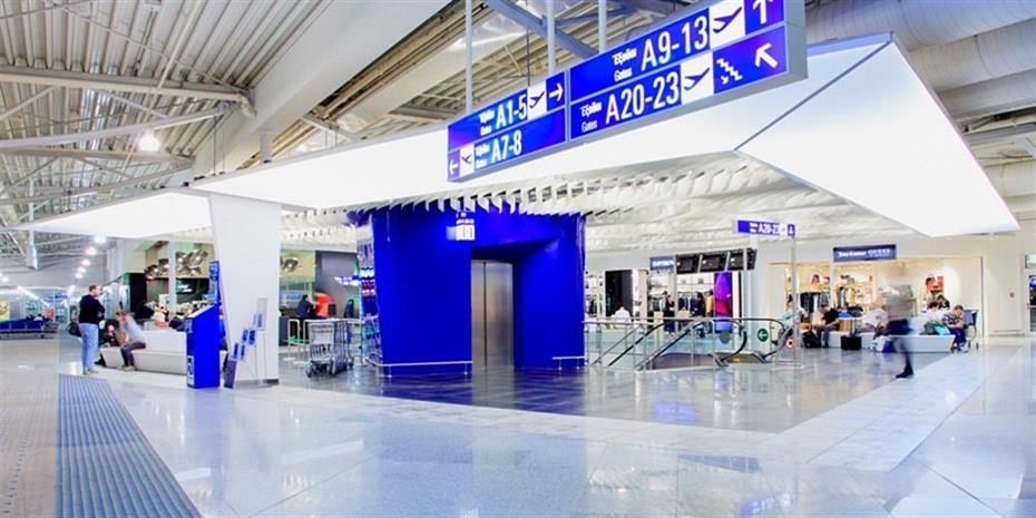 Σημάδια ανάκαμψης για την επιβατική κίνηση στο «Ελευθέριος Βενιζέλος»