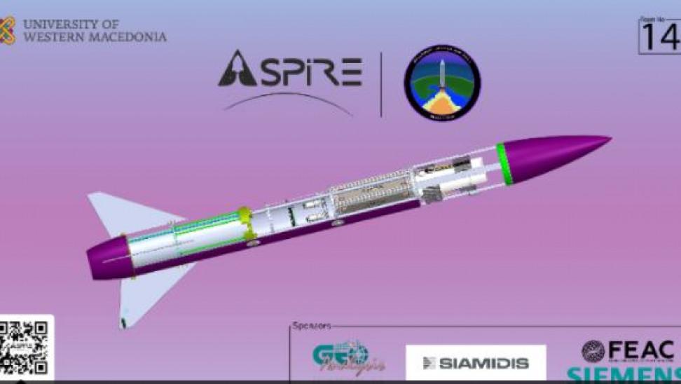 Κοζάνη: Διπλή διάκριση για την ομάδα Αεροδιαστημικής ASPiRE